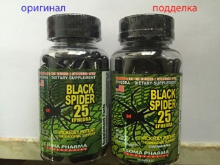 Подделка Black Spider Cloma Pharma.