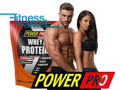 Power Pro Whey Protein